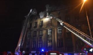 Seria śmiertelnych pożarów w Łodzi. Od początku roku zginęło sześć osób